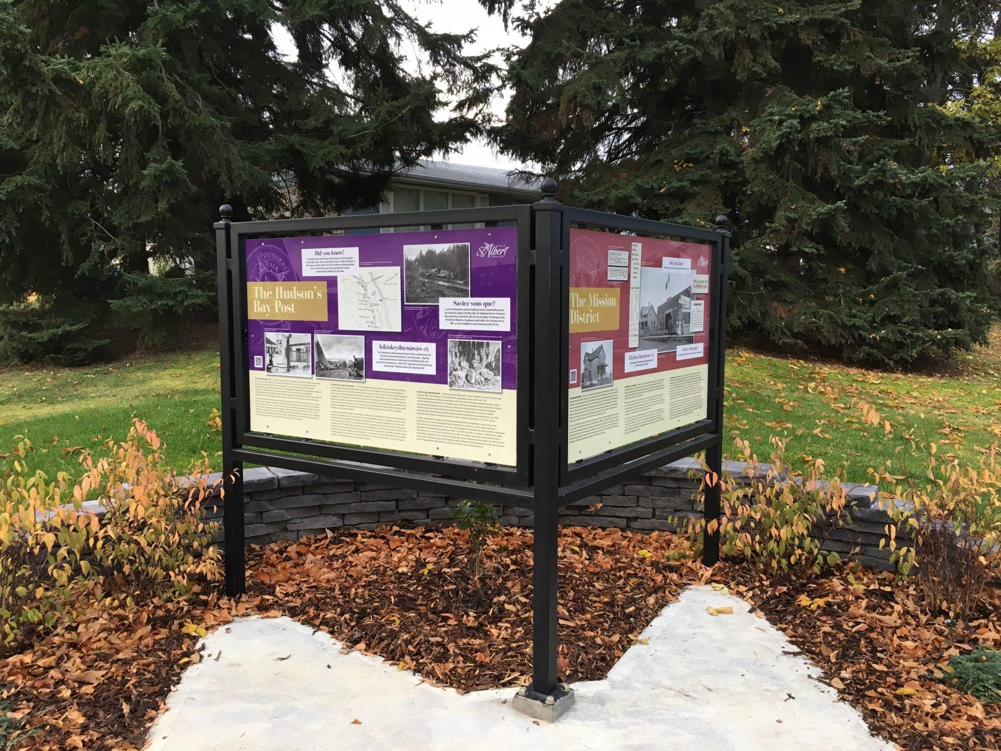 steel interpretive sign frame and pedestal